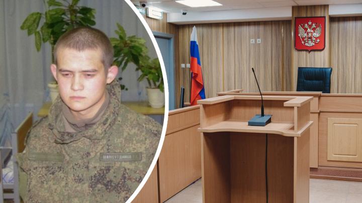 Адвокаты тюменского срочника, расстрелявшего сослуживцев, попросили содержать его в части вместо СИЗО