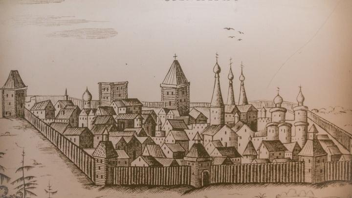 История одного фото: как Адам Олеарий сделал первый рисунок крепости Самара