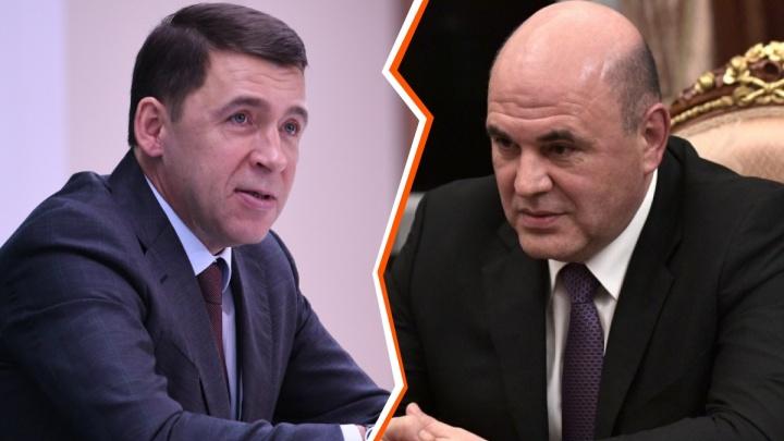 Почему Евгений Куйвашев не мог открыть ТЦ и снять ограничения? Объясняет юрист
