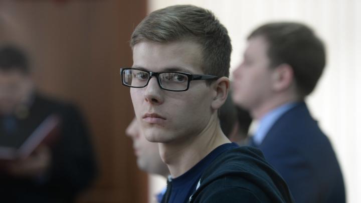 Челябинский кассационный суд отказал «очкарику», осужденному за драку с мажором, в пересмотре дела