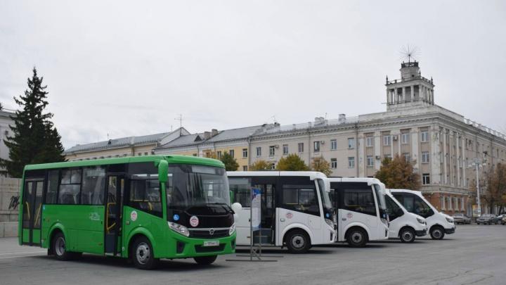 В Кургане появятся новые низкопольные автобусы