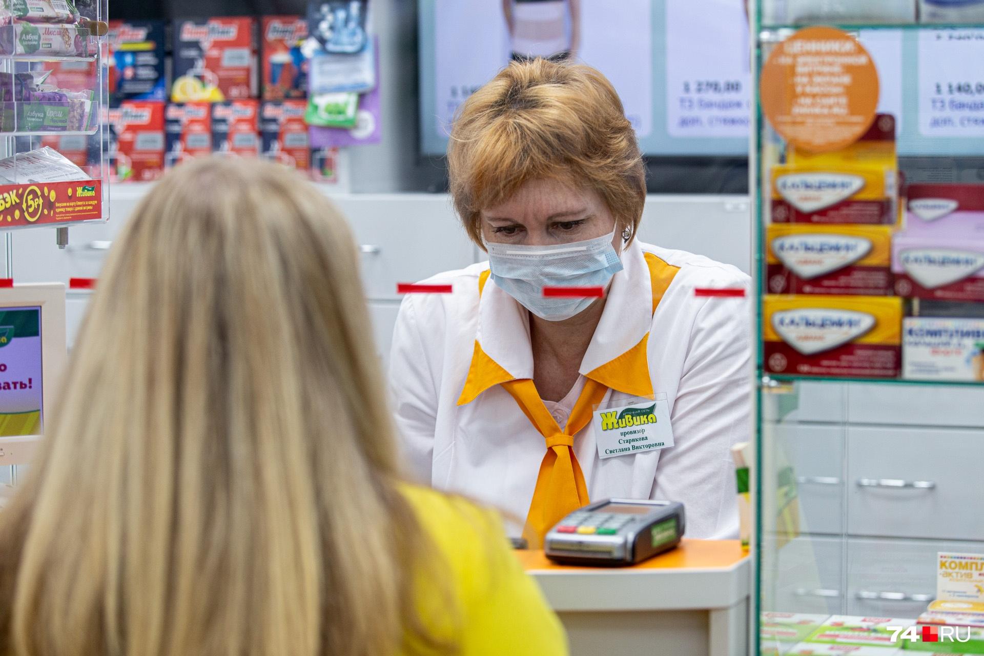 Поиски в аптеках сети тоже не приносят результата