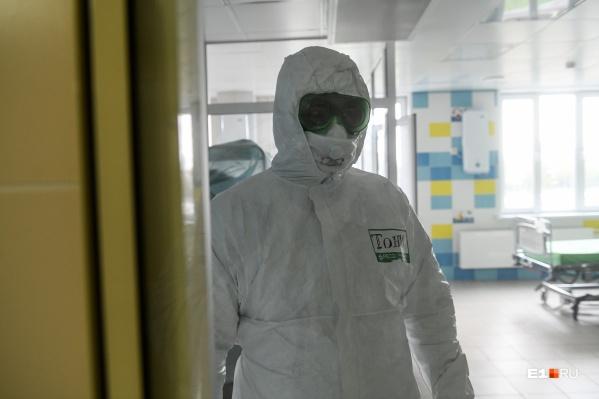 В Екатеринбурге официально подтвердили первый случай заражения британским штаммом COVID-19. Пациентку госпитализировали