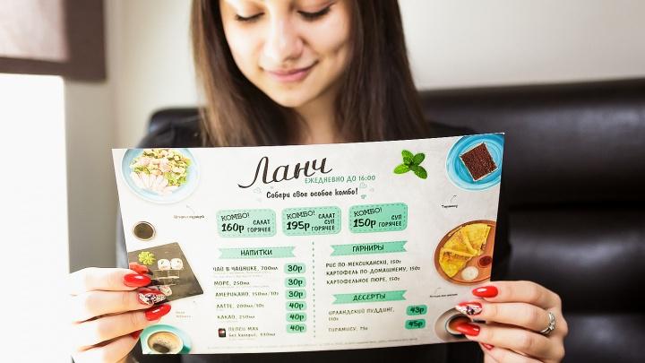 Новосибирские бары обновили меню бизнес-ланча: обед из трех вкусных блюд стоит меньше 200 рублей
