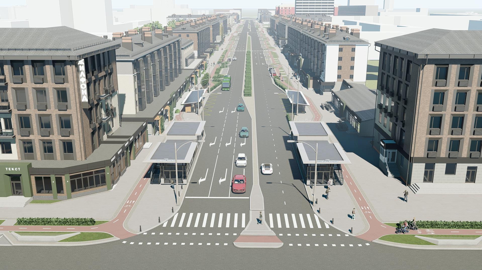 Так в концепции к 2023 году должен выглядеть проспект Карла Маркса: в едином стиле фасадов, без визуального мусора и с зеленью вдоль проезжей части и по центру