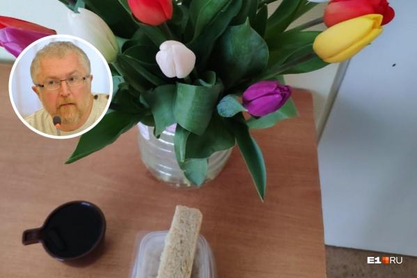 Дарить цветы пациентам инфекционного отделения санитарные правила не запрещают