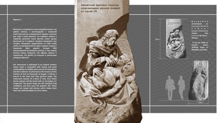 Красный крест и врач с аппаратом ИВЛ: волгоградец придумал памятник медикам, воюющим с коронавирусом