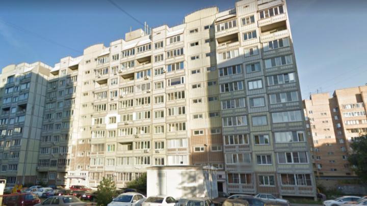 ТСЖ в Самаре заподозрили в подделке документов