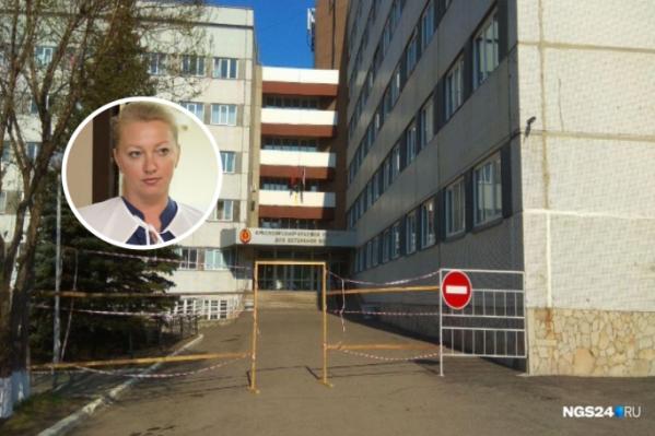 Елена Непомнящая 20 лет проработала в сфере медицины