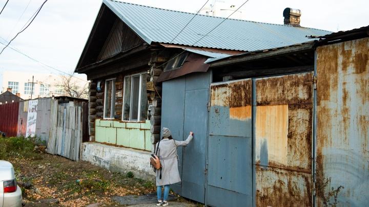 «Ужасно, условий нет»: екатеринбуржцы десятилетиями живут без воды и тепла в ожидании сноса их домов