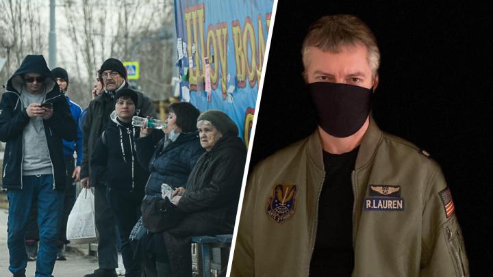 «Меня без маски в общественном месте не увидит уже никто»: Ройзман призвал всех защищаться от COVID