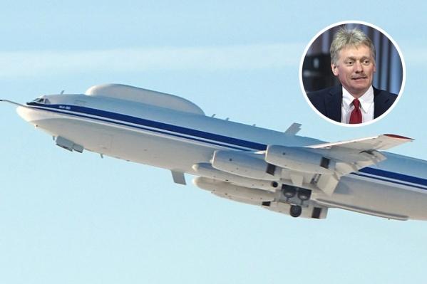 Правоохранительные органы уже нашли в самолете отпечатки пальцев и следы обуви возможных преступников