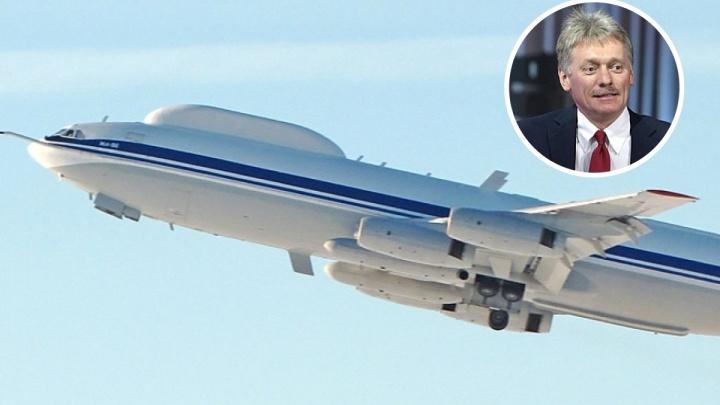 В Кремле прокомментировали кражу из «самолета Судного дня» в Таганроге