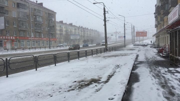 ГИБДД Зауралья выступила с обращением из-за надвигающегося на регион снегопада