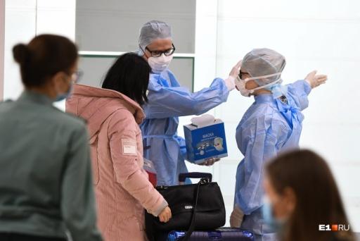 В Зауралье под наблюдением медиков из-за коронавируса находятся 1700 человек