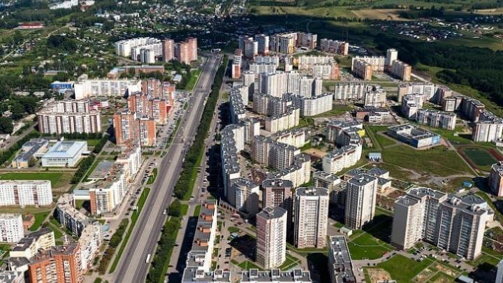Кузбасская шахта не смогла получить разрешение на добычу угля в природной зоне под Кемерово