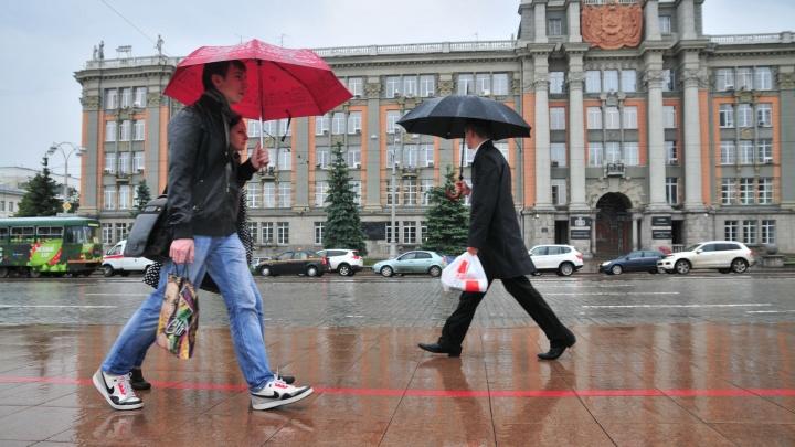 Пришедшие вслед за жарой дожди останутся в Екатеринбурге на неделю