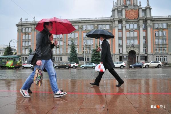 Дождь в Екатеринбурге будет идти всю рабочую неделю