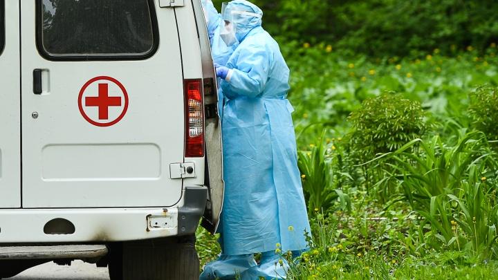 За сутки от коронавируса в Свердловской области скончались 11 человек