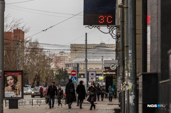 На выходных дневные температуры в городе будут не выше +3 градусов, но в начале следующей недели будет небольшое потепление