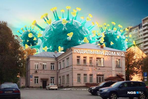 Уже в пятницу, 16 октября, роддом в частном секторе Октябрьского района заработает в новом качестве — как госпиталь для лечения больных с ковидом