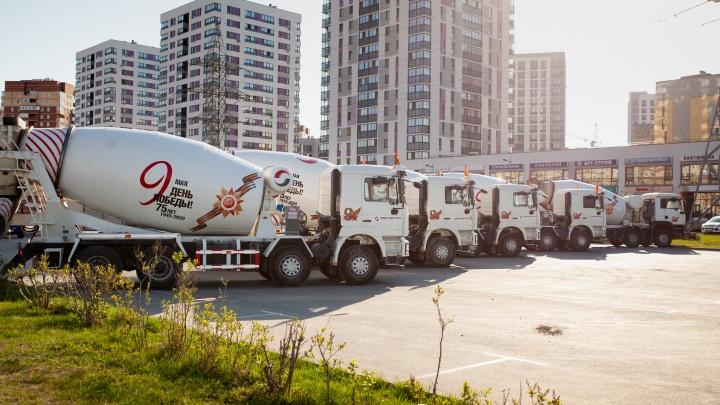 Строиться без нервов: где тюменцы могут найти бетон сегодня и не останавливать стройку