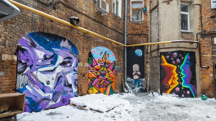 Глаза на стене: в Самаре появился первый арт-двор