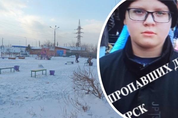 12-летний подросток из Березовки вышел из дома вчера вечером и до сих пор не вернулся