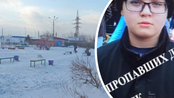 Под Красноярском пропал рыжий 12-летний школьник с каре