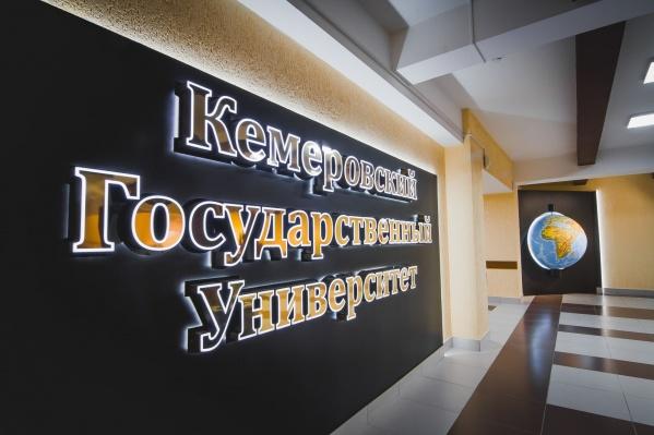 Максимальная сумма выплаты — 10 тысяч рублей