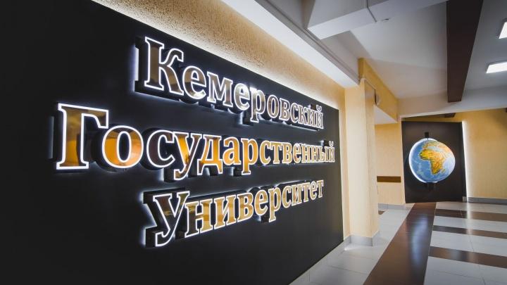 Кемеровский вуз решил раздавать деньги своим студентам и преподавателям. Рассказываем, кому именно