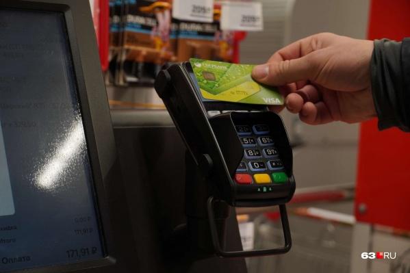 Картой можно будет оплатить покупки в магазине