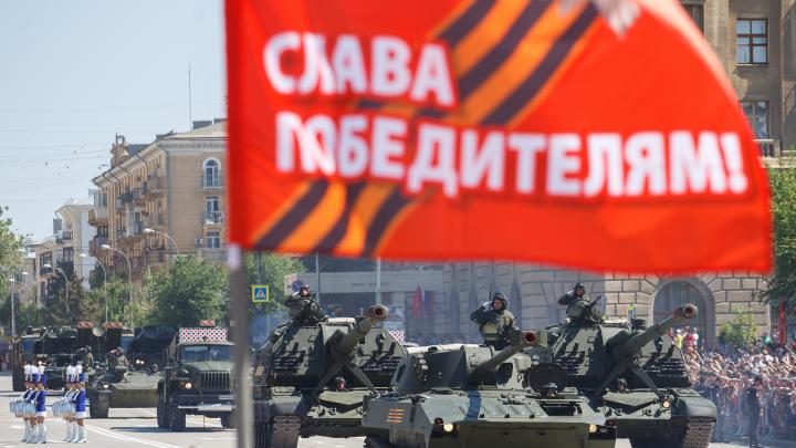 Парад Победы в Волгограде пройдет 24 июня