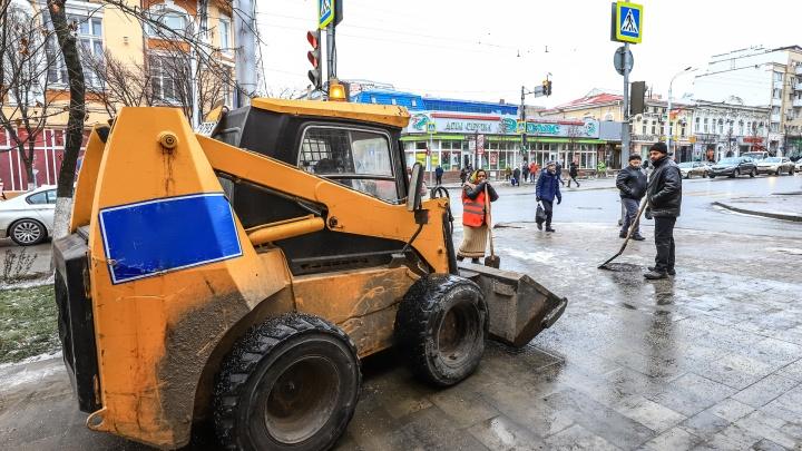 Против главы управления ЖКХ Кировского района Ростова возбудили уголовное дело