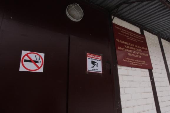 В Челябинске затопило больницу, где лежат пациенты с COVID-19