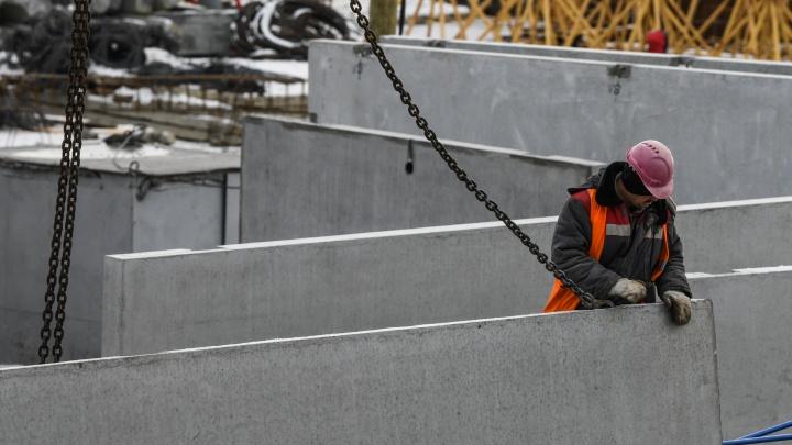 На стройках Екатеринбурга скоро некому будет работать