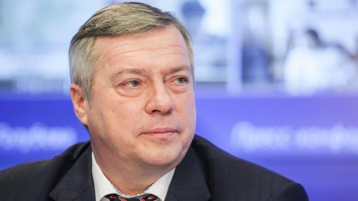 Власти назначили день выборов губернатора Ростовской области