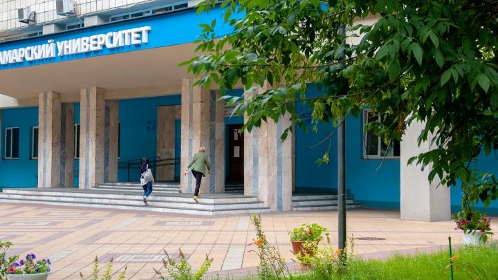 В Самарском университете студенты заболели COVID