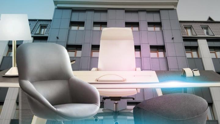 Стол по цене квартиры: для тюменских судей закупают мебель на 77 миллионов бюджетных рублей
