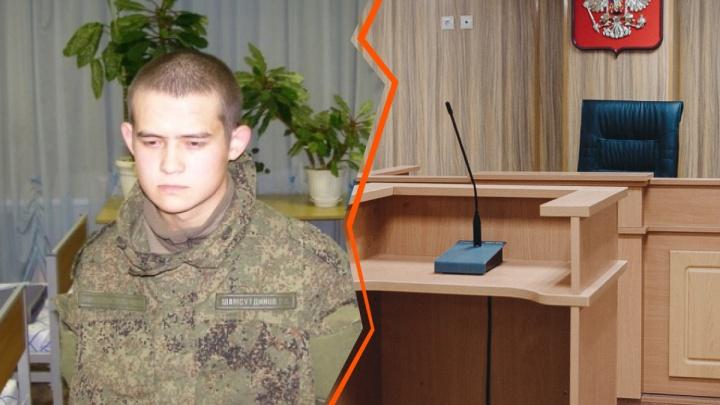 Адвокаты тюменца Шамсутдинова, расстрелявшего солдат, просят рассмотреть дело судом присяжных