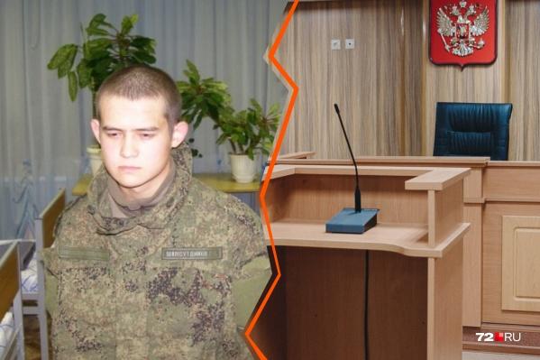 Рамиль Шамсутдинов с октября 2019 года находится в СИЗО