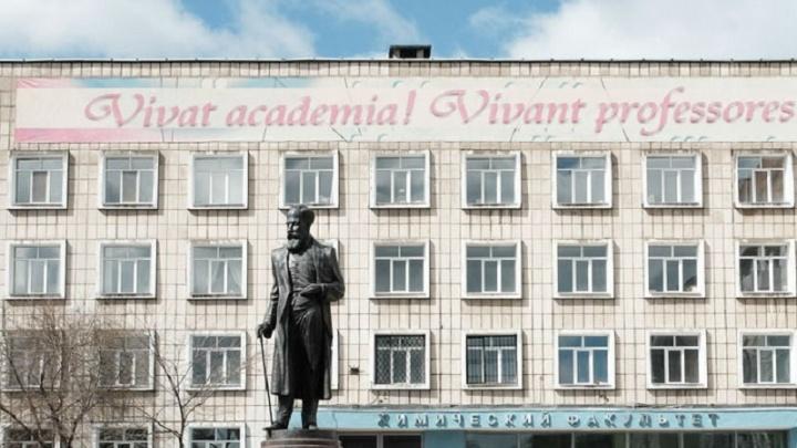 Два пермских университета вошли в авторитетный рейтинг вузов