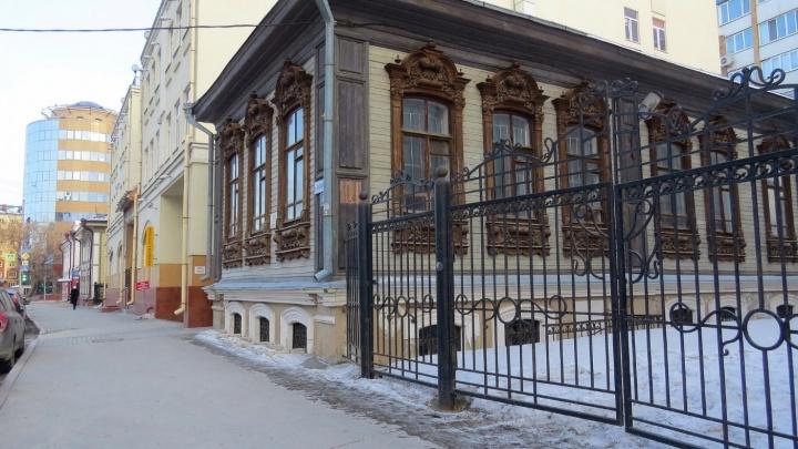 В Тюмени за 18 миллионов продают памятник деревянного зодчества