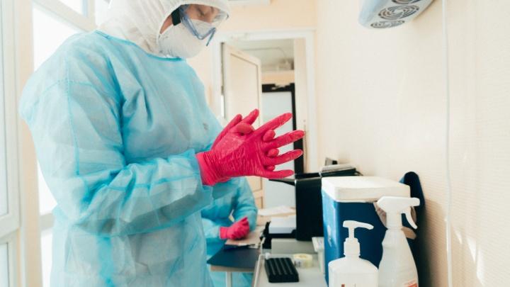 Роспотребнадзор объяснил, почему в Кузбассе снижается заболеваемость COVID-19