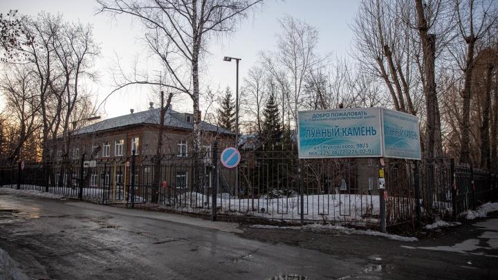 Центры реабилитации для переболевших ковидом в Новосибирске загрузили на полную мощность