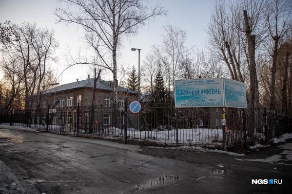 Санаторий «Лунный камень» — один из трех, в котором можно пройти реабилитацию после ковида