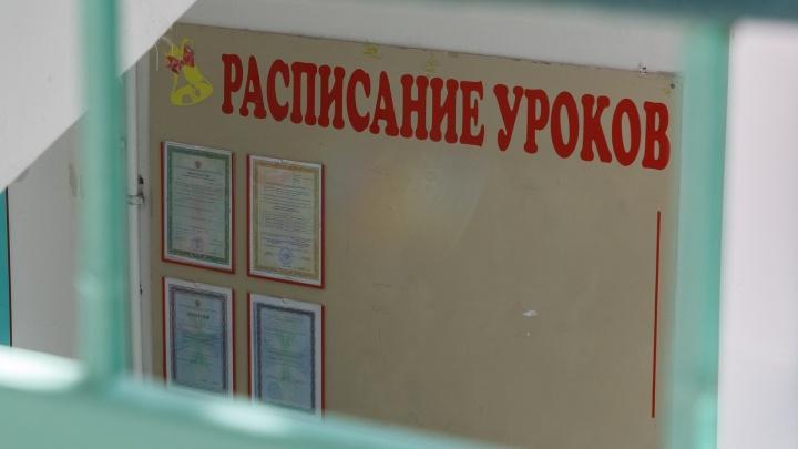 В Волгоградской области до конца весны не откроют детские сады, школы и университеты
