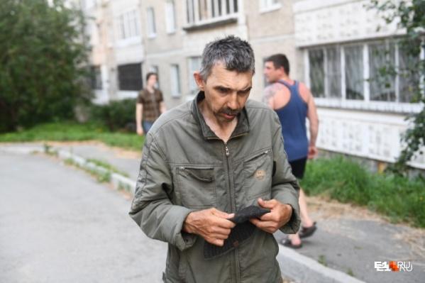 Похитителей Олега Сербиенко нашли, их ждет суд
