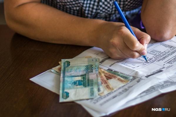 Получение субсидии зависит от величины дохода каждого члена семьи