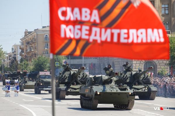 Парад пройдет одновременно во всех российских городах